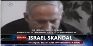 Israel Skandal